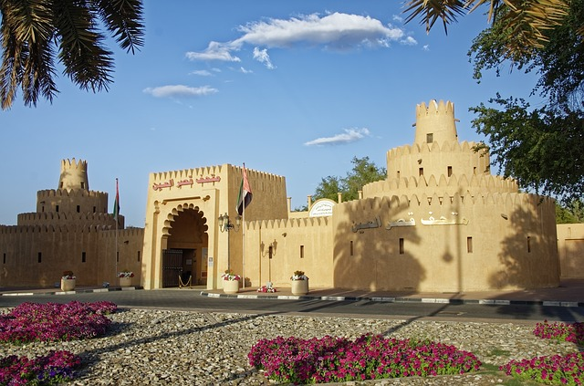 Al Ain Travel Guide