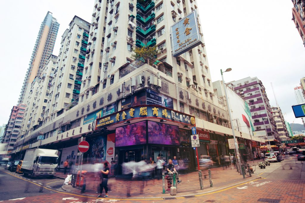 Sham Shui Po Golden Computer Center and Arcade
