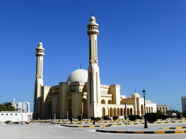 Manama Travel Guide