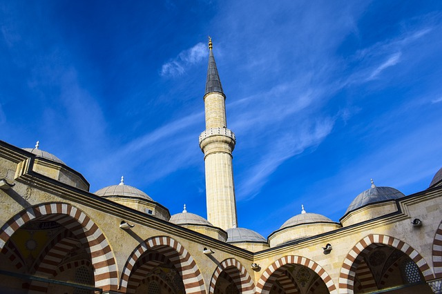 Edirne Travel Guide